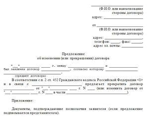 Образец договора на информационные услуги